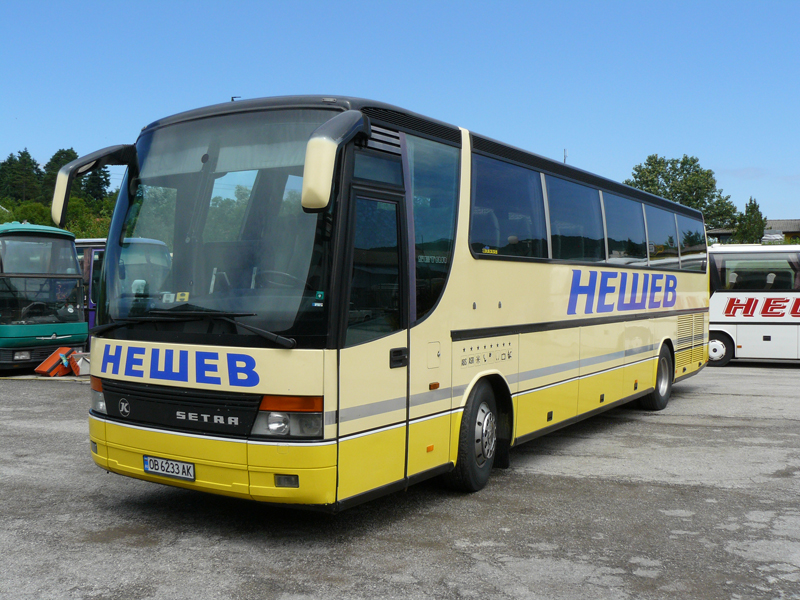 Поръчка Автобусни международни превози
