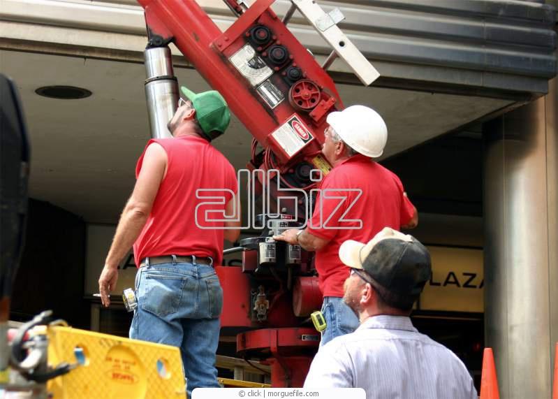 Поръчка Услуги на строителни бригади