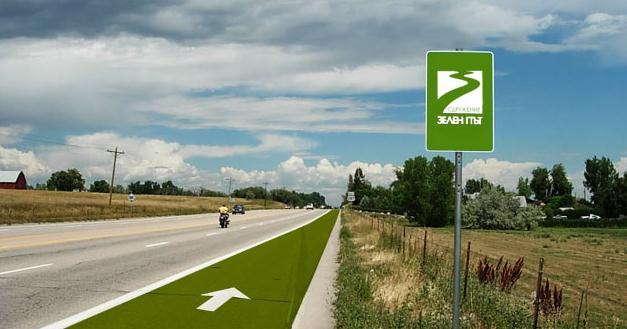 Поръчка Изграждане на вело инфраструктура
