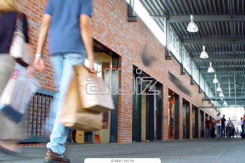 Поръчка Ремонт на търговски сгради