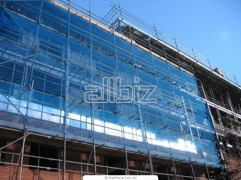 Поръчка Консервационно-реставрационни дейности