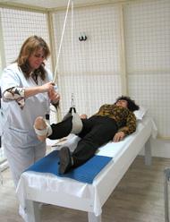 Поръчка Физиотерапия