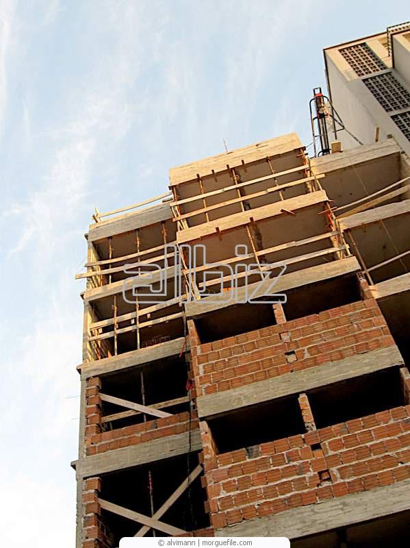 Поръчка Строителство на жилищни сгради