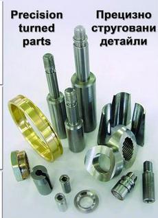 Поръчка Струговане от метални пръти, шлайфания, фрезоване и различни видове довършителни обработки и ръчни операции.