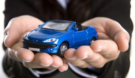 Поръчка Автомобилно застраховане