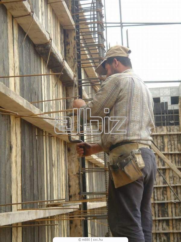 Поръчка Строителство на промишлени сгради