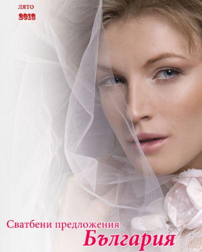 Поръчка Реклама на организатори на сватби