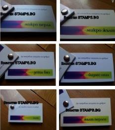 Поръчка Изработка на визитки от качествени картони