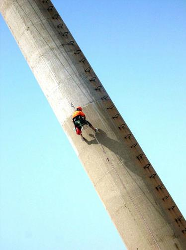 Поръчка Извършване на височинни монтажи