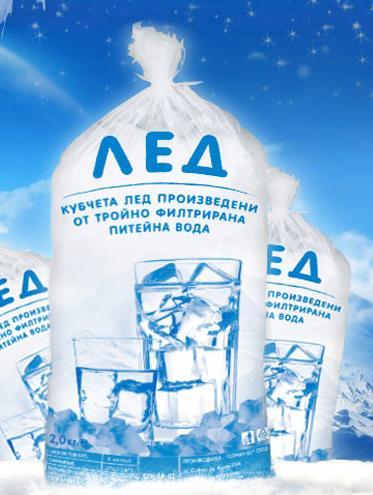 Поръчка Доставка на лед и цветен лед на кубчета