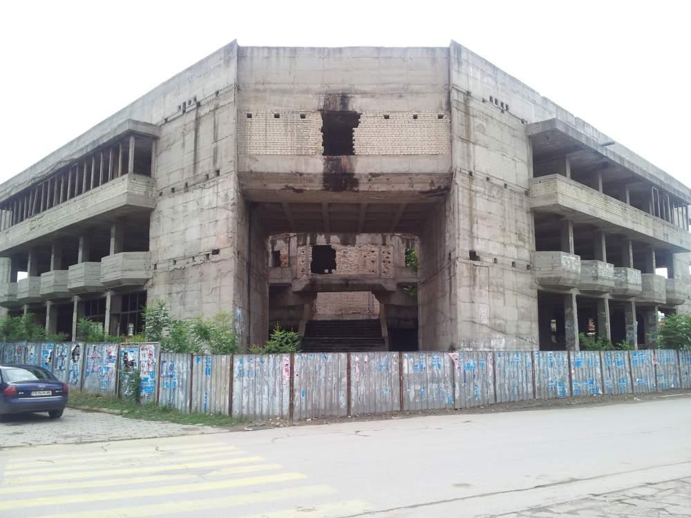 Поръчка Събаряне на сгради