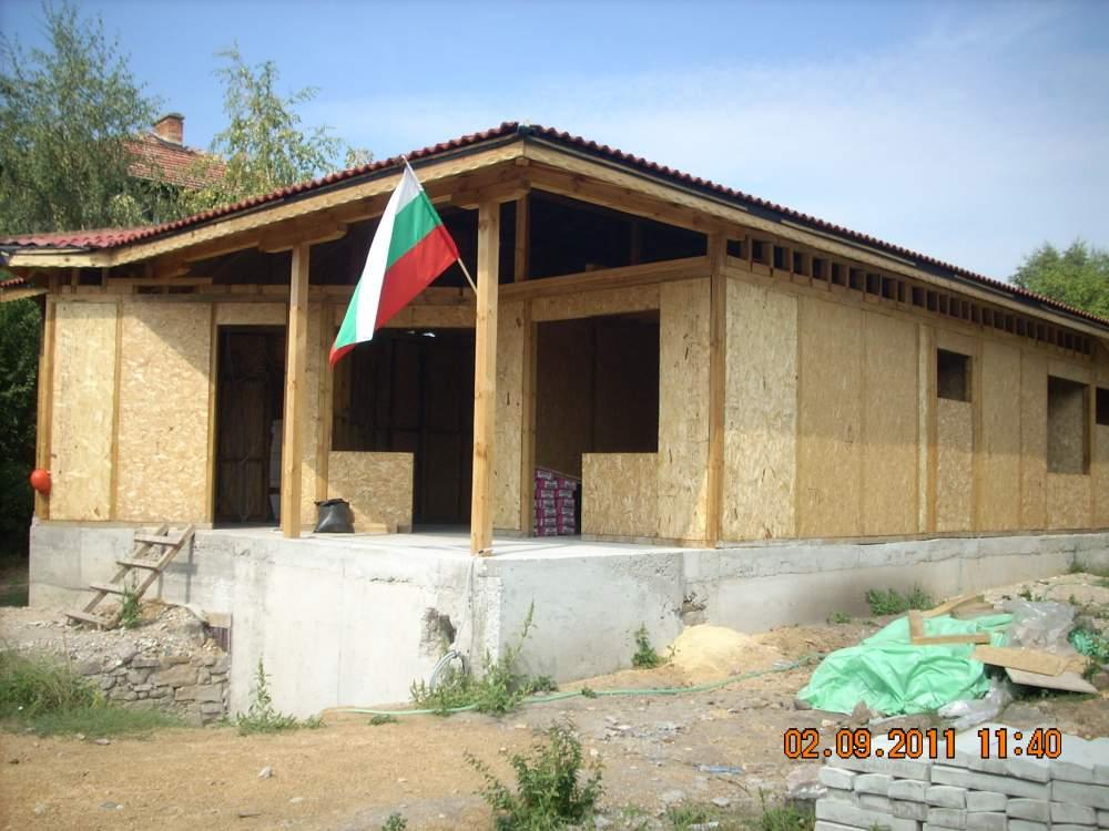 Поръчка Монолитно строителство,ремонтни дейности,изолации.