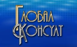 Поръчка Регистрация фирмы ООО в Украине