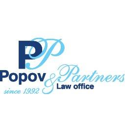 Поръчка Услуги в случай на спор от Адвокатска Кантора Popov and Partners