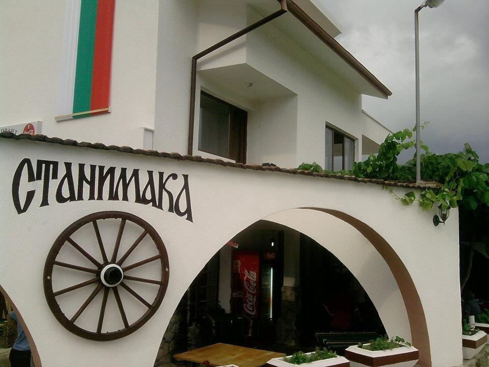 Поръчка Хотел - ресторант Станимака