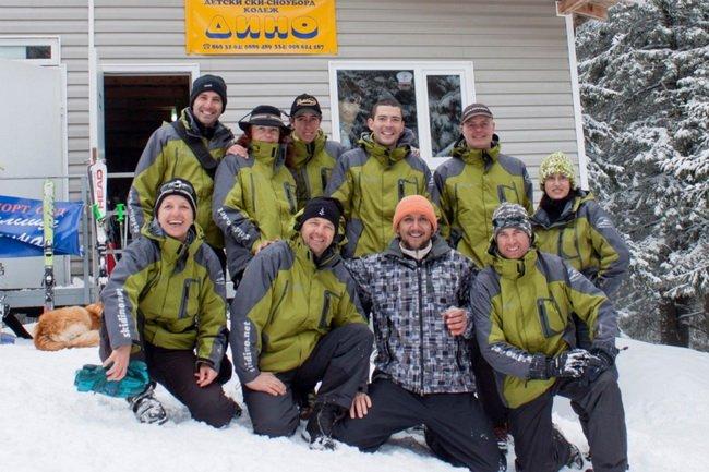 Поръчка Ски училище Дино