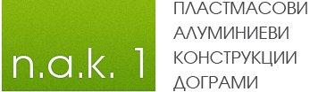 Поръчка Алуминиева и PVC дограма П.А.К. 1 ООД