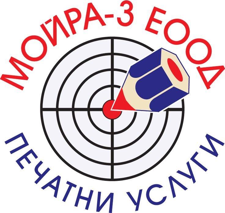 Поръчка Мойра - 3 ООД