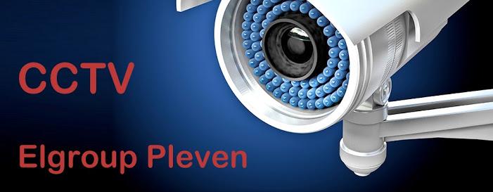 Поръчка Изграждане на системи за видеонаблюдение