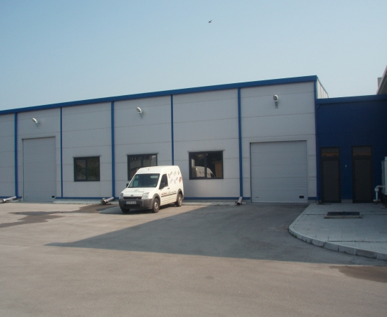 Поръчка Строеж на складова база