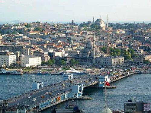Поръчка Уикенд в Истанбул
