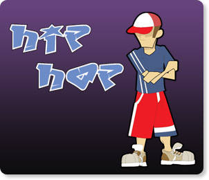 Поръчка Хип - хоп