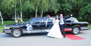 Поръчка Организация на сватби