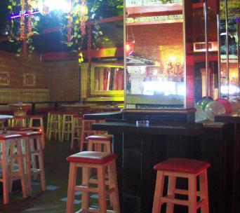 Поръчка Нощен бар