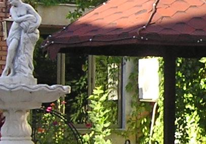 Поръчка Градина