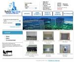 Поръчка Рекламни кампании на сайтове