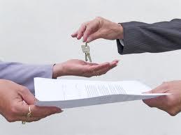Поръчка Бърза продажба на имота