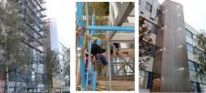 Поръчка Аварийно противопожарно стълбище на производствена сграда