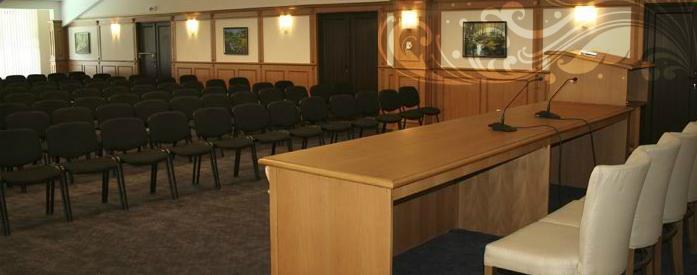 Поръчка Конферентна зала България