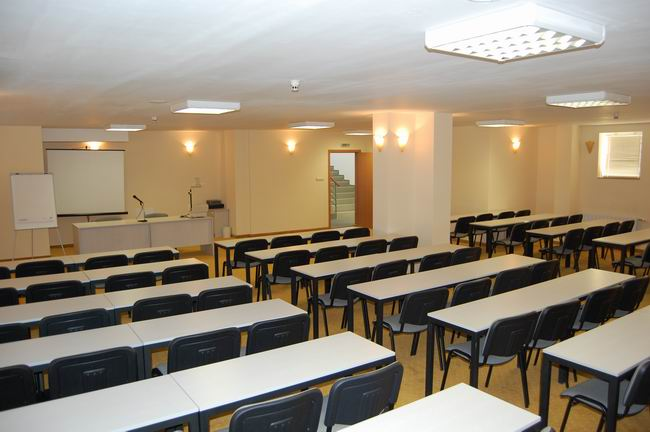 Поръчка Конферентна зала Трявна