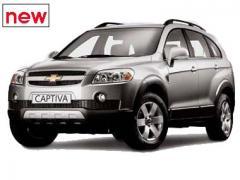 Автомобил под наем Chevrolet Captiva