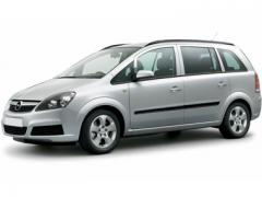 Автомобил под наем Opel Zafira 6+1