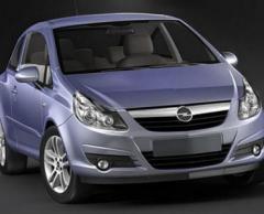 Кола под наем Opel Corsa