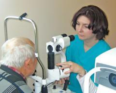 Специалисти по офталмология