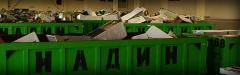 Рецилиране на отпадъци от пластмаса