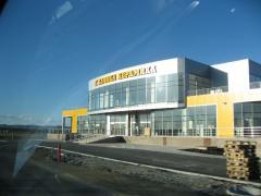 Парцел в регулация с лице на главен път Бургас -