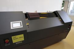 Секюрити печат на холографски продукти