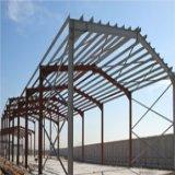 Изграждане на метални конструкции