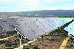 Проектиране и изграждане на соларни фотоволтаични