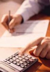 Обучение на счетоводен персонал