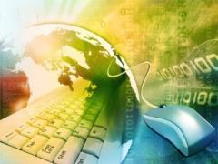 Пакет Стандартен 24 Mbps Интернет