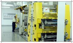 Производство и печат на опаковки