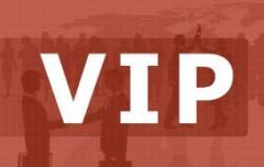 Маркетингова програма  VIP лидер на пазара