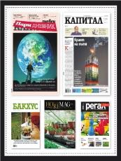 Абонамент за вестник Капитал Daily