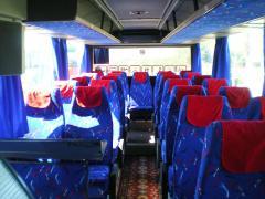 Организиран транспорт до чужбина
