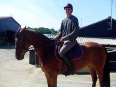 Любителска езда и уроци за начинаещи